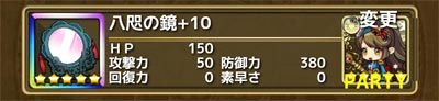 2016060503