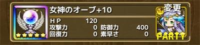 2016060504