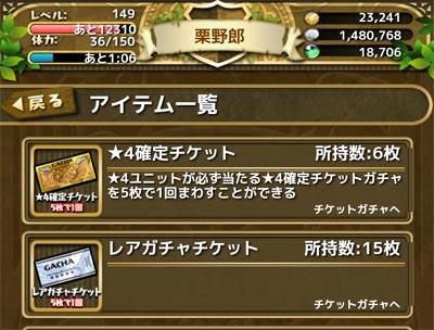 2016060604