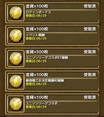 2016063008