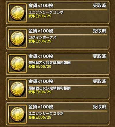 2016063009