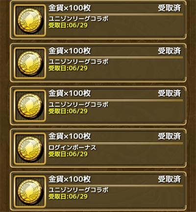 2016063010