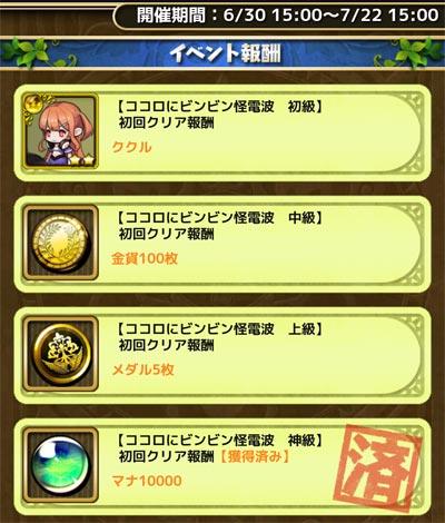 2016070502