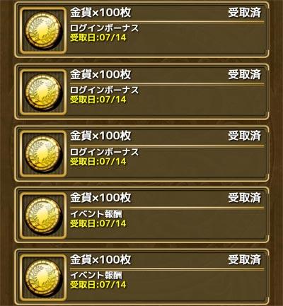 2016071402