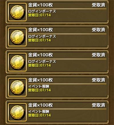 2016071403