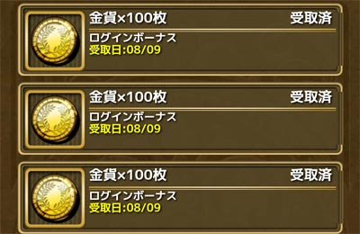 2016080903