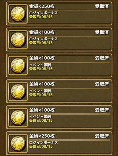 2016081503