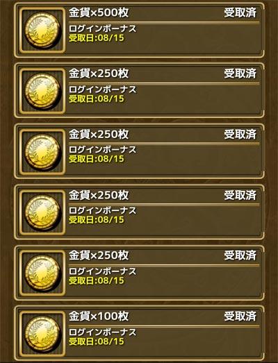 2016081504