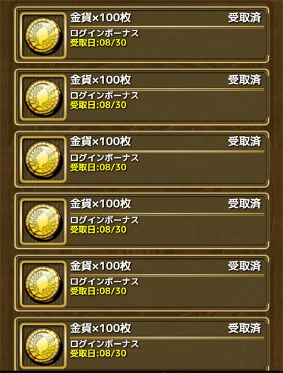 2016083003