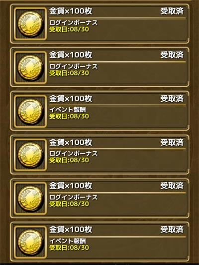 2016083004