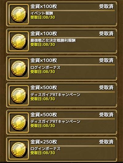 2016083005