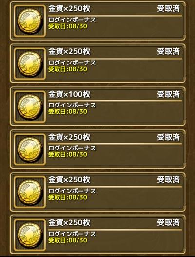 2016083006