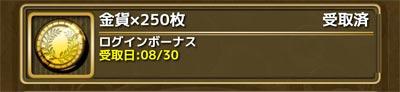 2016083007