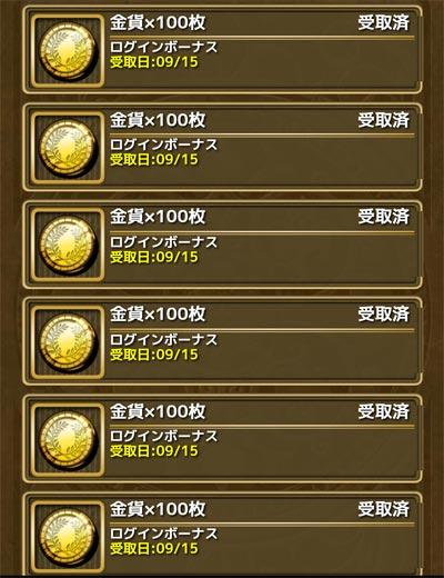 2016091502