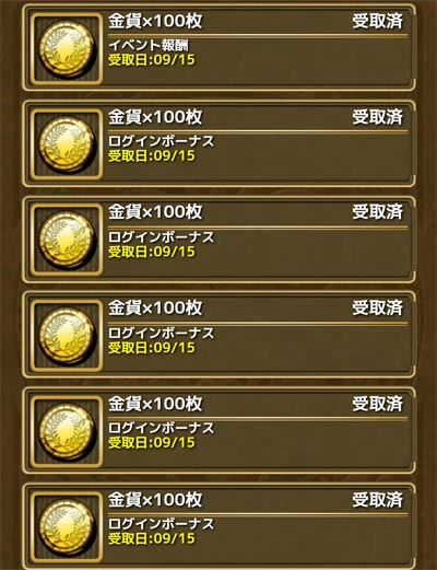 2016091504