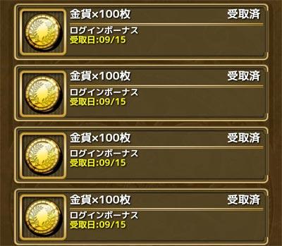 2016091505