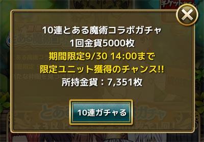 2016091605