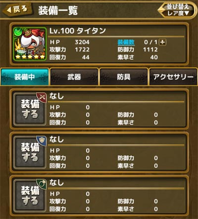 2016100301