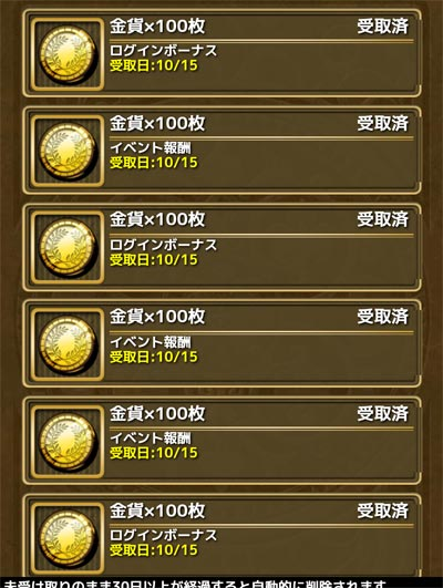 2016101502