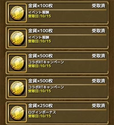 2016101503