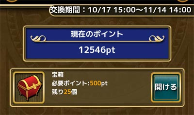 2016101705