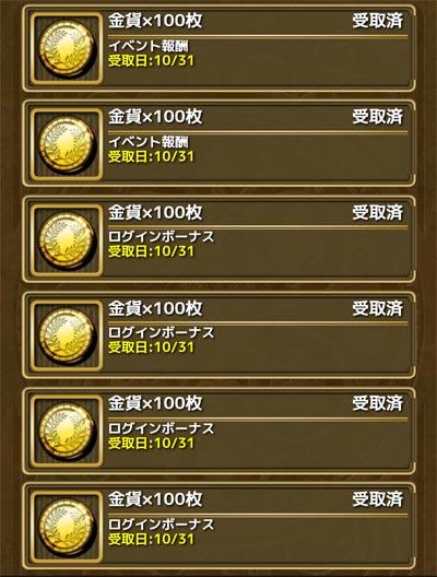 2016103114