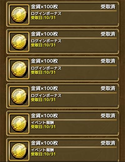 2016103115