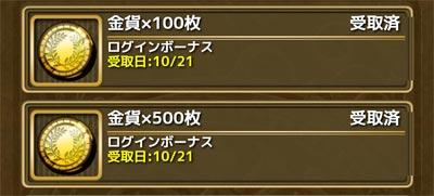 2016103116