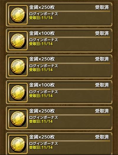 20161111406