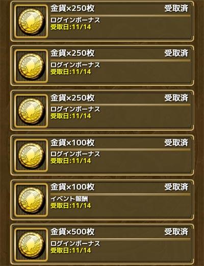 20161111407