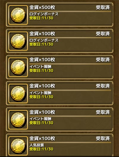 20161113001