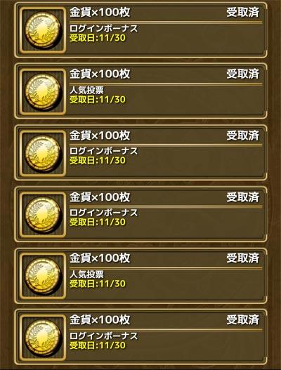 20161113002