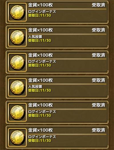 20161113004