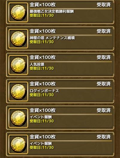 20161113005