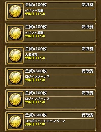 20161113006