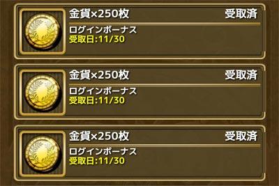20161113008