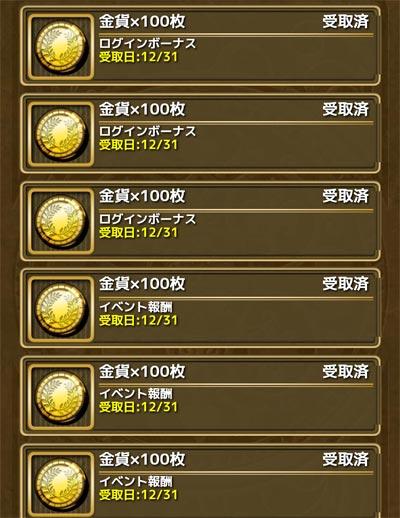 201612722002
