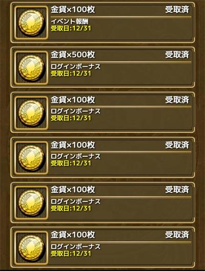 201612722003