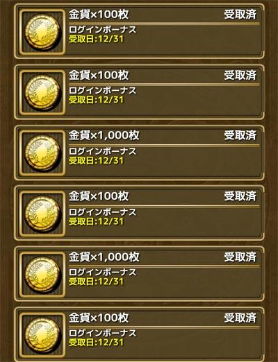 201612722004