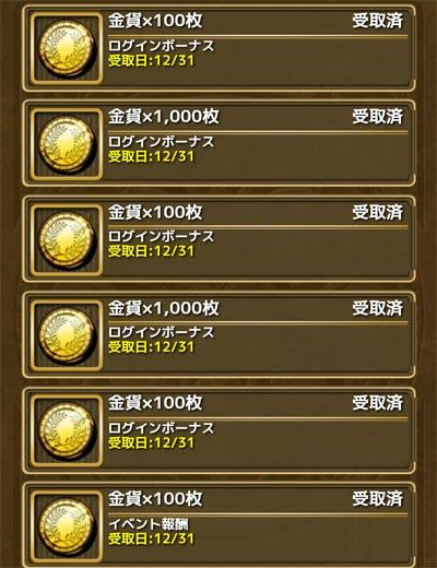 201612722005