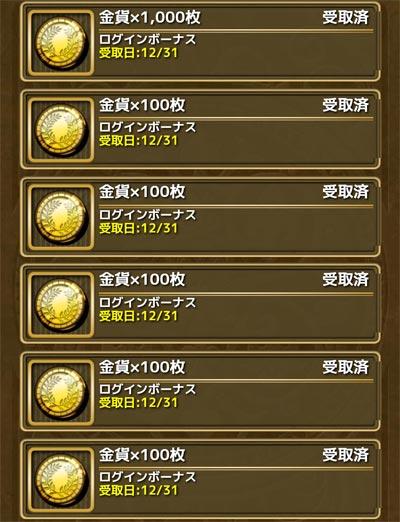 201612722006