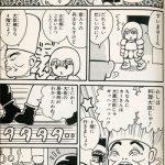 金貨通帳:2017/10/01