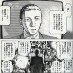 金貨通帳:2018/5/01
