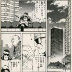 金貨通帳:2018/6/16