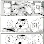 金貨通帳:2018/7/16