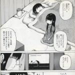 金貨通帳:2018/8/1
