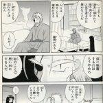 金貨通帳:2018/8/16