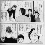 金貨通帳:2018/9/16