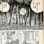 金貨通帳:2018/11/16