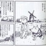 金貨通帳:2019/02/01